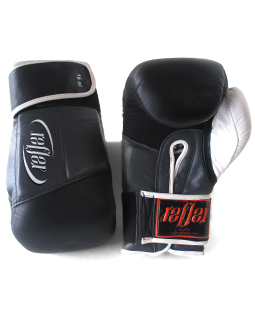 Boxing Glove – 16oz Deluxe Leather