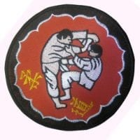 Sew on Judo badge appx 15 cm dia